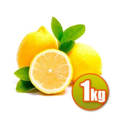 Lemons Valencianos